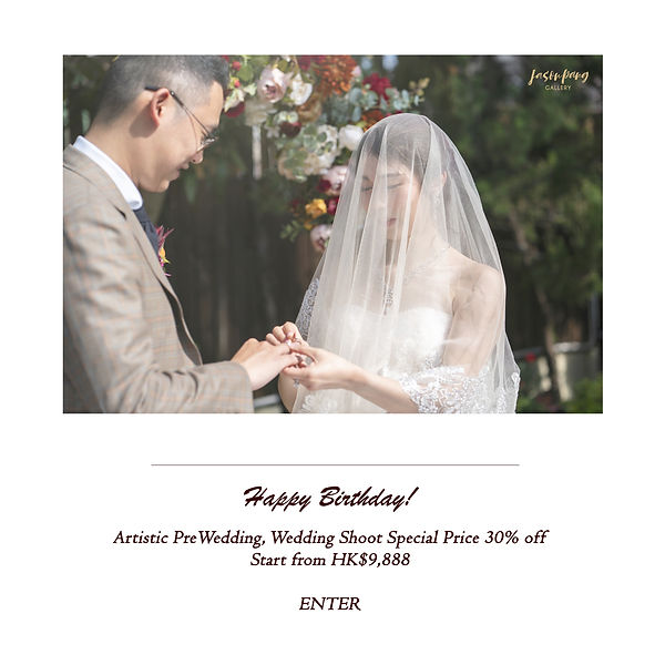 2020 Happy Birthday Prewedding Wedding P
