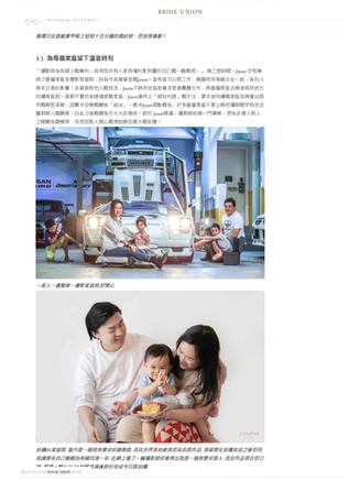 <Bride Union Interview Jason Pang Gallery 由心出發的婚紗攝影師 >