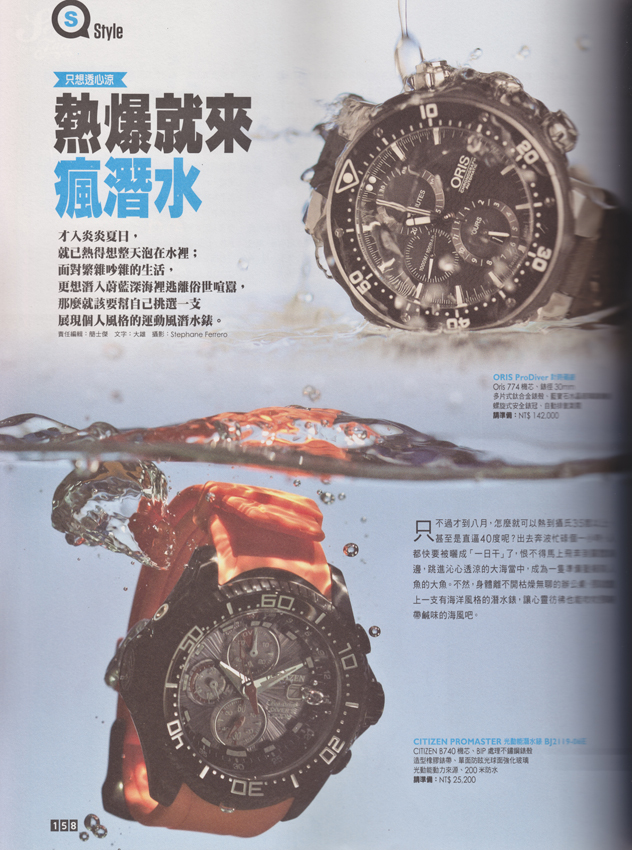 Watches for FHM Magazine