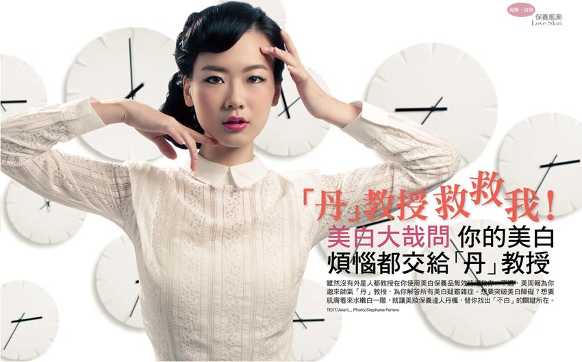 iBEAUTY Magazine