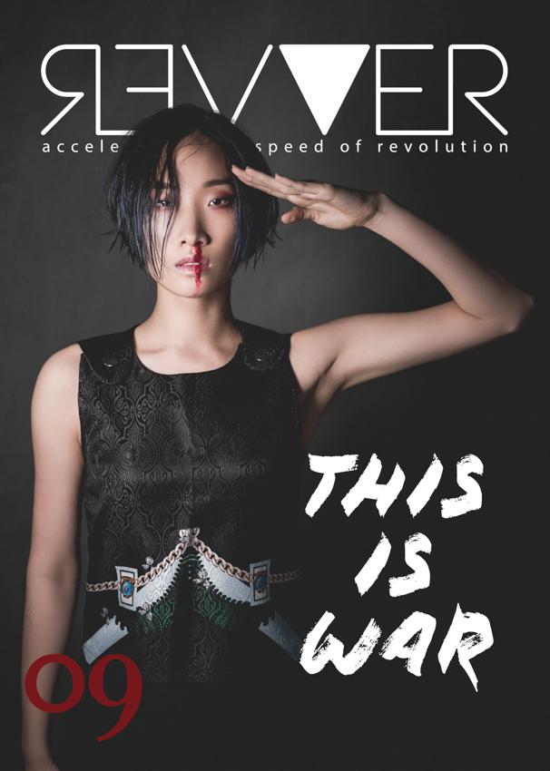 Revver Magazine Cover