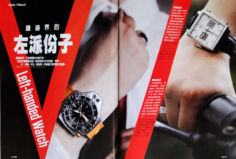 Left handed watches for FHM Magazine