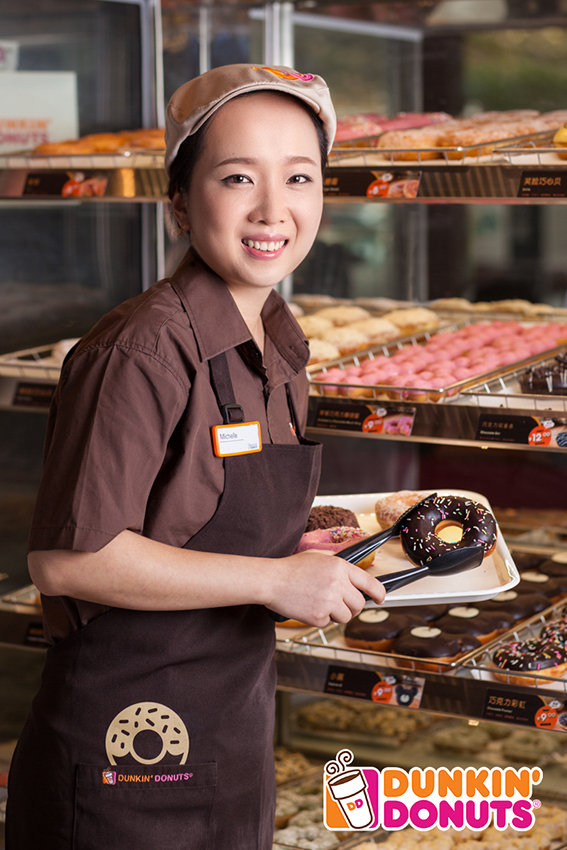 Dunkin Donuts (China)