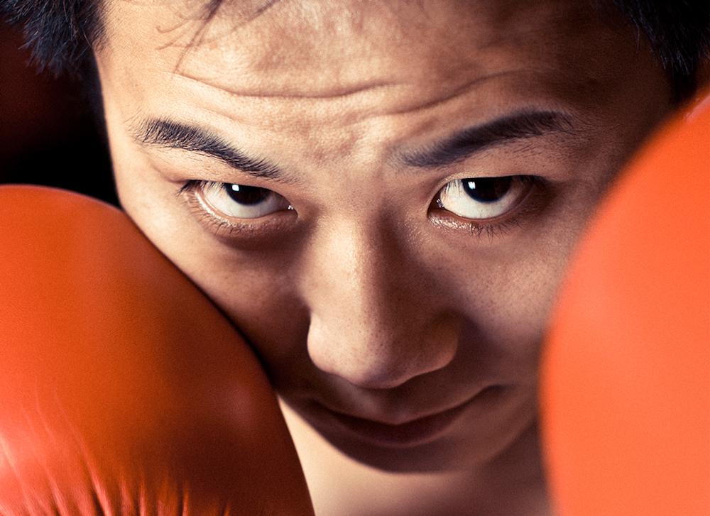 Kenjon Boxing Center