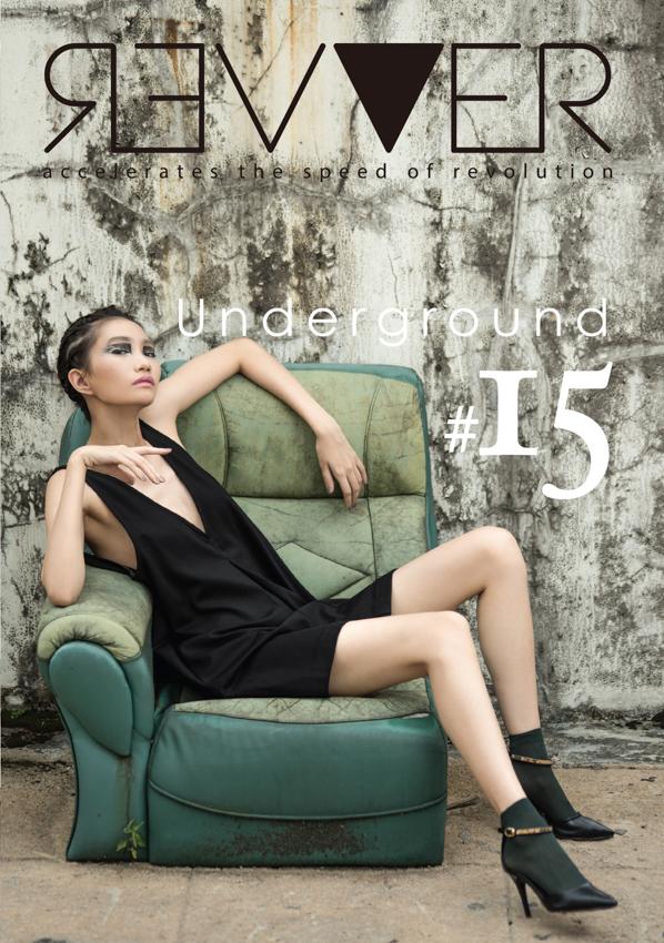 Revver Magazine #15 cover