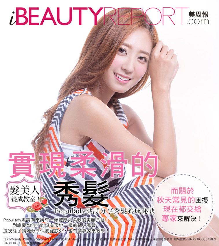 For iBEAUTY Magazine