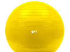 S8933_Exercise-Ball-Yellow-45cm-450kg-SW