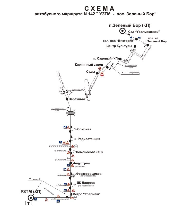 маршрут142.jpg
