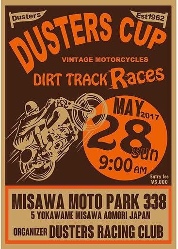 dusters flyer1.jpg
