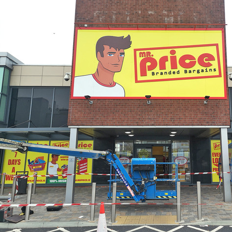 Mr Price Main Entrance
