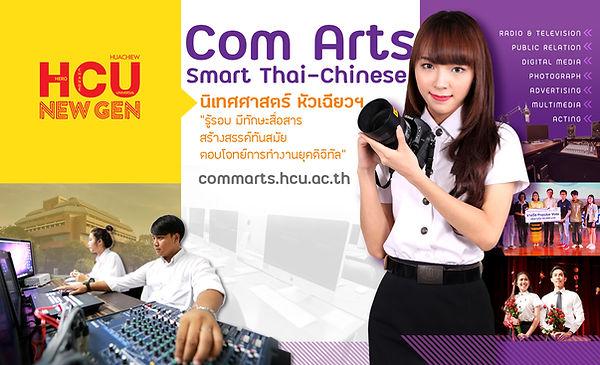 comart web banner.jpg