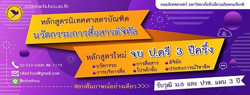 f-banner01-01.jpg