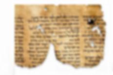 dead-sea-scrolls-1240x827.jpg