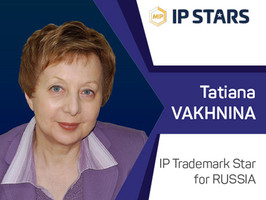 """Practitioners of """"Vakhnina&Partners"""" are ranked in 2020/21 IP STARS guide in Patents a"""