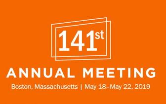 """Компания """"Вахнина и Партнеры"""" приняла участие в ежегодной Конференции INTA в Бостоне в мае"""