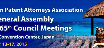 """Vakhnina & Partners"" will participate in APAA 2015 conference in Okinawa, Japan"