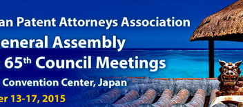 """""""Vakhnina & Partners"""" will participate in APAA 2015 conference in Okinawa, Japan"""