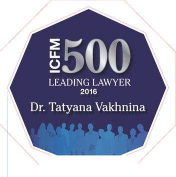 Dr. Tatyana Vakhnina is among 500 Leading Lawyers