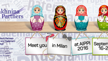 Meet you at AIPPI 2016 World Congress in Milan, Italy!