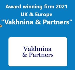 «Вахнина и Партнеры» включена в список лучших компаний  по версии журнала «The Trademark Lawyer»