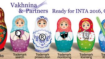 """""""Vakhnina & Partners"""": INTA 2016, Orlando"""