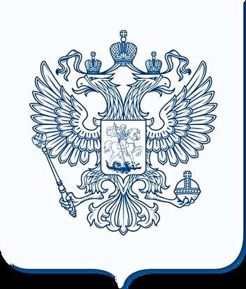 Заместитель министра культуры РФ Г. П. Ивлиев назначен главой Федеральной службы по интеллектуальной