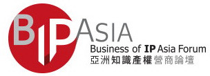 """""""Vakhnina and Partners"""" attended BIP Asia Forum in Hong Kong"""