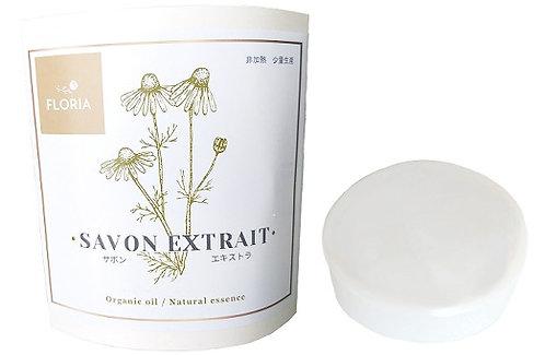 サボンエキストラ 美容成分26種補給 美肌洗顔石けん 75g