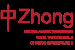 logo-Zhong-compleet.png