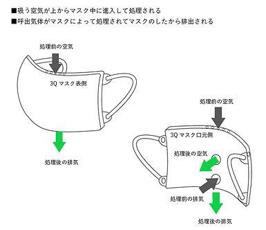product02.jpg