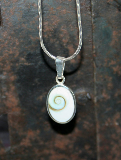 Shiva Eye Pendant