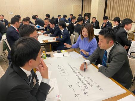 11月井笠合同例会を行いました