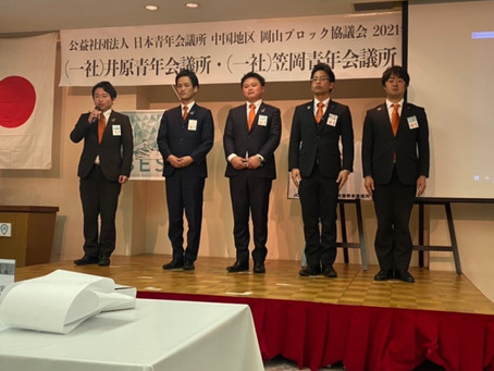 3月合同例会を開催致しました。