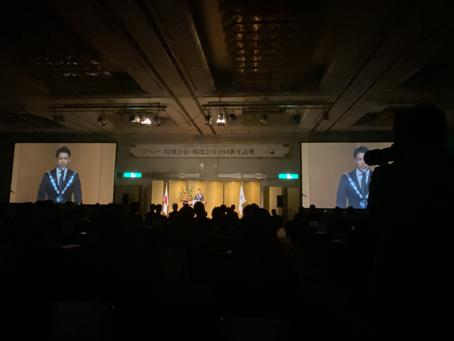 公益社団法人 岡山青年会議所 2021年度  特別会員・現役会員合同新年式典