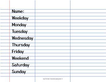Spelling Sheets 1.0 - Wide Rule Print