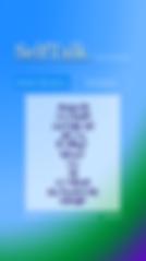 SelfTalk 7 10-Verbal Vibrations - iPhone