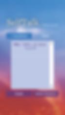 SelfTalk - iPhone 6s Plus 7 Questions.pn