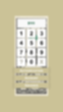 Infinite Abundance Mindset (IAM5) - www.AliceHamptonDickerson.com