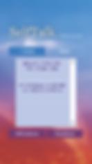 SelfTalk - iPhone 6s Plus 6 Goals.png