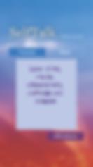 SelfTalk - iPhone 6s Plus 4 Purpose.png