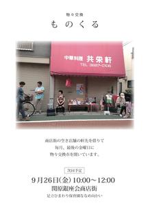 スクリーンショット 2014-09-14 15.54.38.png