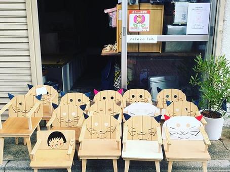 猫イス入荷のお知らせ。
