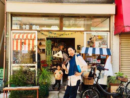 ナナシノ町歩き。