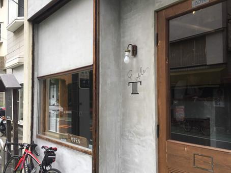 リノベスクール@そうかのお店へ。