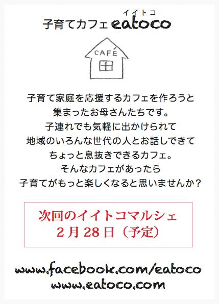 スクリーンショット 2015-01-29 17.08.46_edited.png