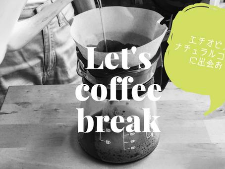 エチオピアコーヒー試飲販売。
