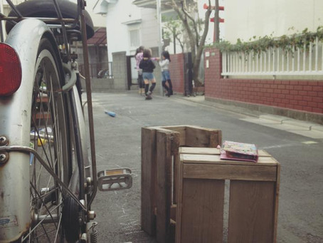 自転車DIY日記。