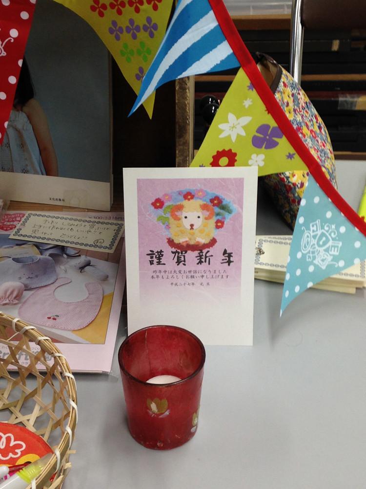 ものくるピュア・カフェ1月4.jpg