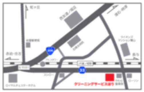 クリーニングサービスほりの周辺地図(アクセス)