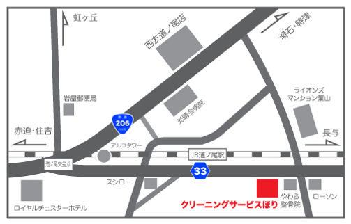 cleaning-service-hori-map.jpg